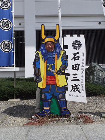20140921_shiryo_3