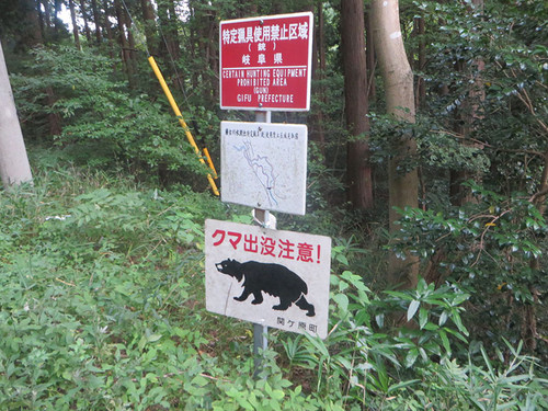 20140921_ukitajin_9