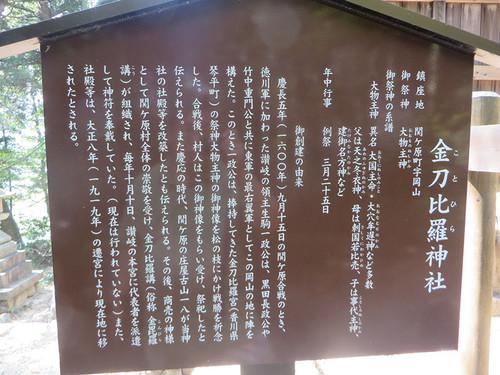 20140923_nagamasa1