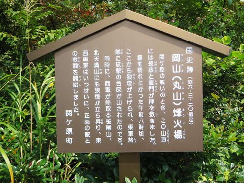 20140923_nagamasa6