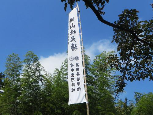 20140923_nagamasa8