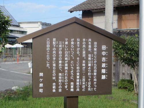 20140921_tanaka_2