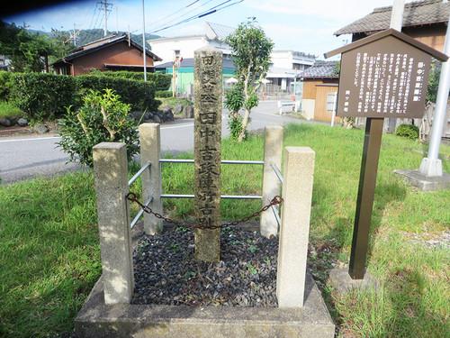 20140921_tanaka_3