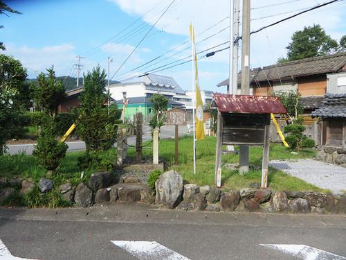 20140921_tanaka_4