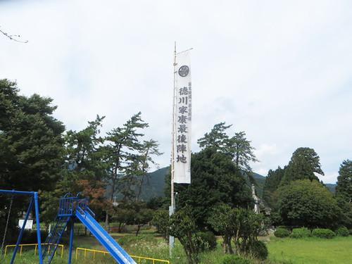20140921_tokugawa_sai_1