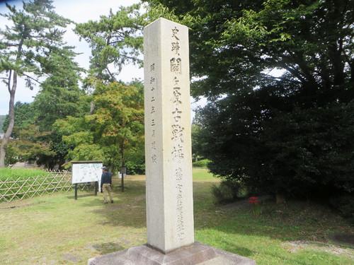 20140921_tokugawa_sai_4