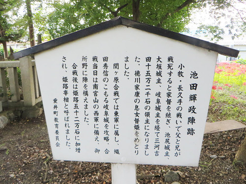 20140923_ikeda_2