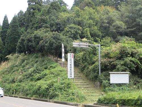 20140923_tokugawa_momo_2
