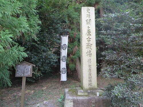 20140923_tokugawa_momo_7
