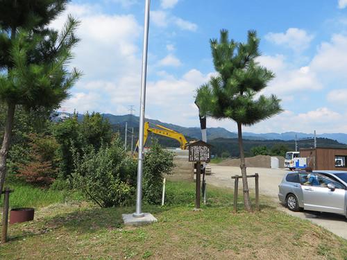 20140923_yamanouchi_1