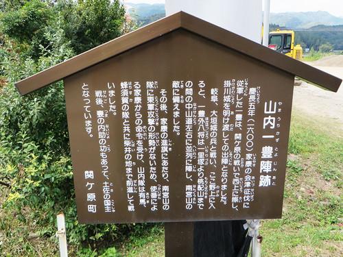 20140923_yamanouchi_3