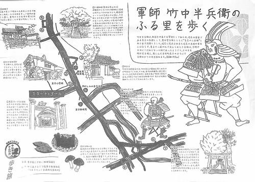 20141220_hanbei_1