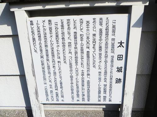 20150222_ota2