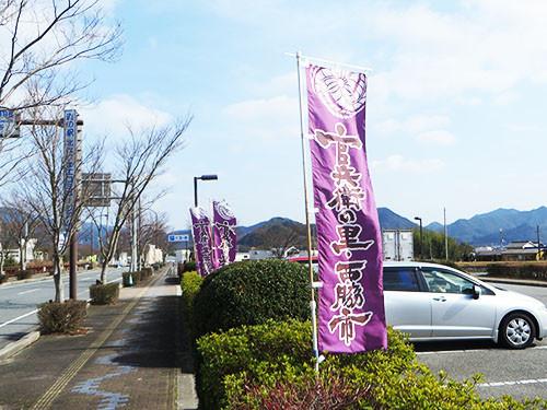 20150228_nishiwaki_2_2