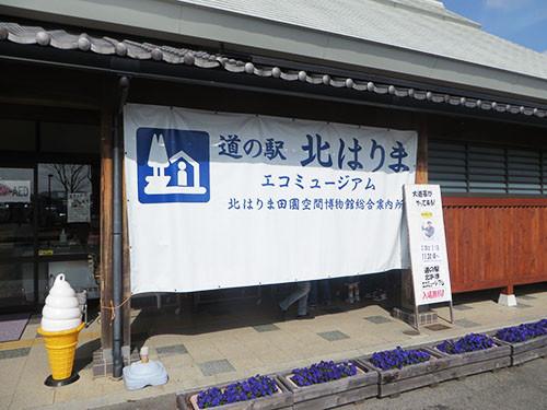 20150228_nishiwaki_2_3