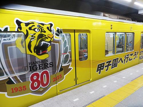 20150326_train1