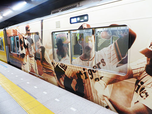 20150326_train2