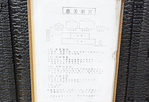20150429_5_4