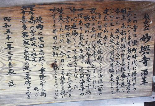 20150429_okayama_3_5