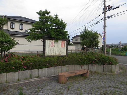 20150523_taishi_01
