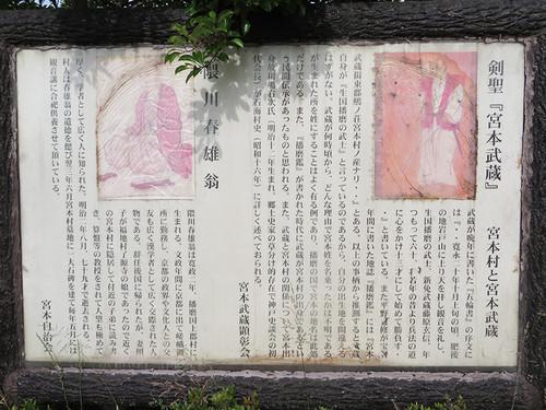 20150523_taishi_02