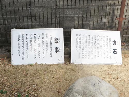 20150523_taishi_09