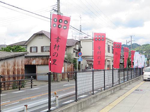 20150802_sanada1