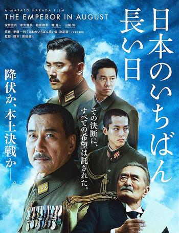 20150808_film1