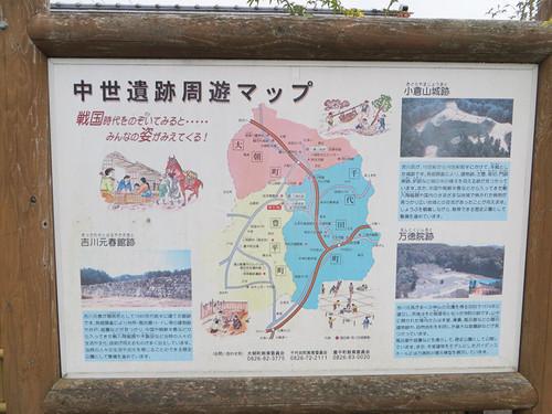 20151011_kitahiro_1_1