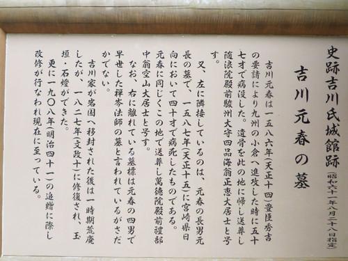 20151011_kitahiro_1_5_2