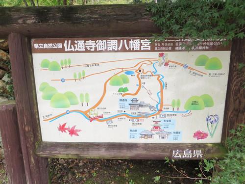 20151011_butu_02