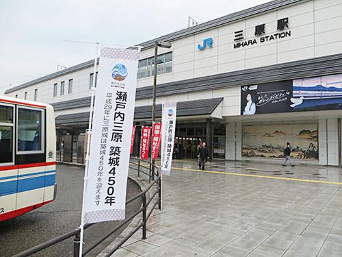 20151011_mihara_2
