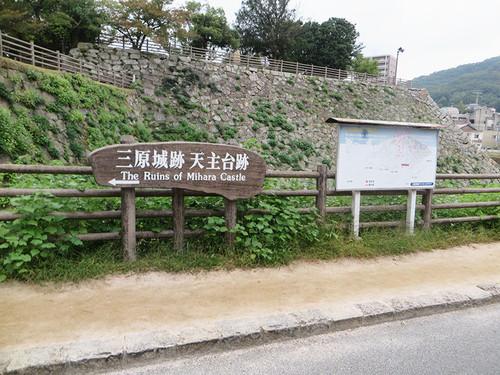 20151011_shiro_11