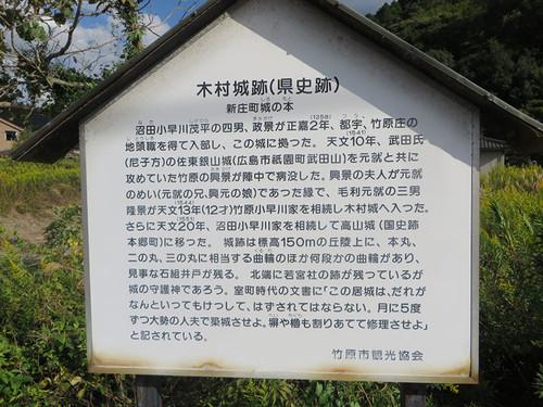 20151011_shiro_3_1