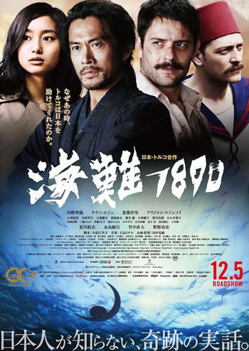 20151210_film1_2