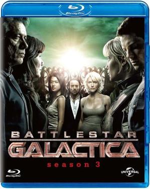 20160105_galactica_3