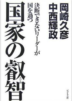 20160108_book1