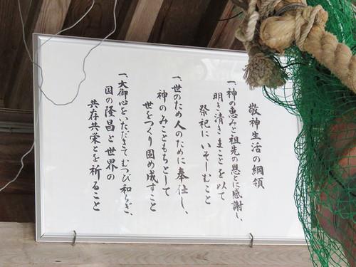 20160403_sanda_shi6
