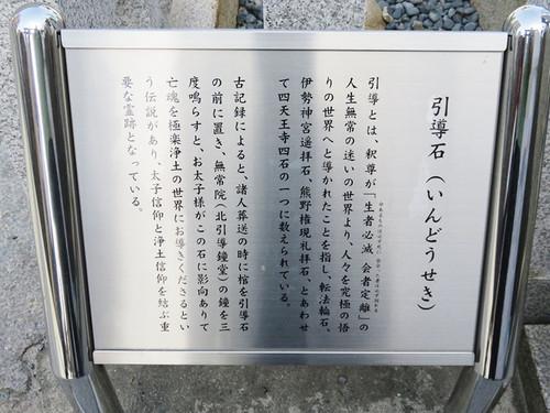 20160505_shitennnou211