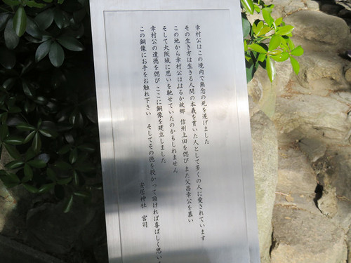 20160505_yasuishu14