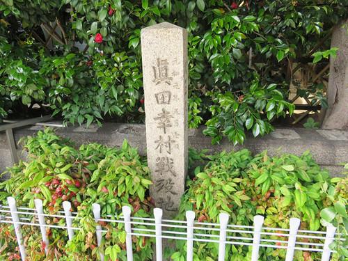 20160505_yasuishu2
