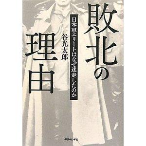 Book2_2