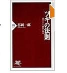 20100929_book