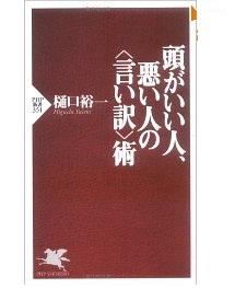 20110105_book