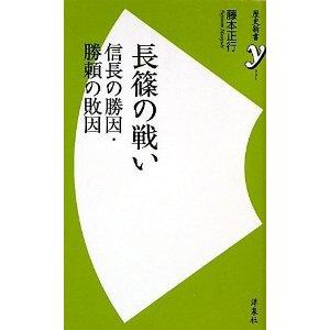 20110107_book1