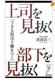 20110222_book