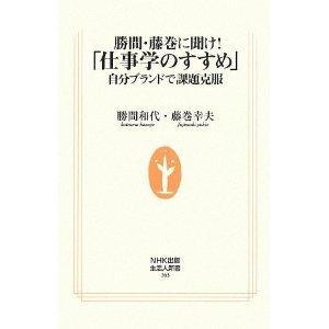20110329_book3