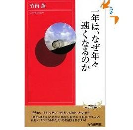 20110329_book_2