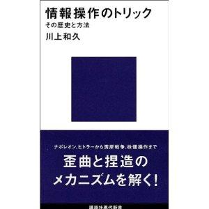 20110412_book