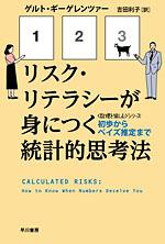 20110414_book1